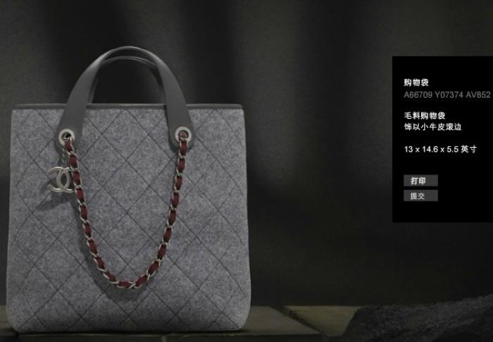 chanel2012香奈儿包包