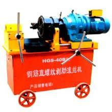 天津钢筋剥肋滚丝机 滚丝轮 质量可靠 低价格出售图片
