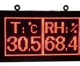 供应温湿度看板(温湿度大屏幕显示器) 温湿度看板温湿度大屏幕显示器