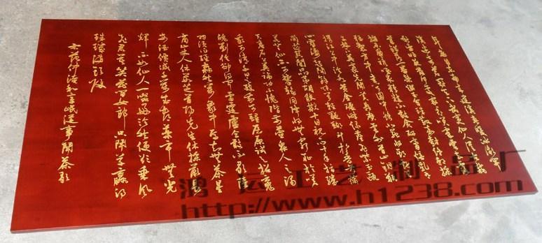 北京实木牌匾图片