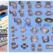 PVC内径20灰色给水管6公斤315图片