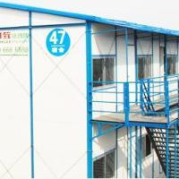 供应永州市活动板房企业、彩钢活动房、集装箱活动房、活动岗亭企业