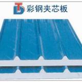 供应衡南县彩钢夹芯板泡沫夹芯板岩棉夹芯板彩钢瓦瓦楞板彩钢瓦