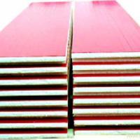 冷水滩泡沫夹芯板厂厂家供应950、1150型型泡沫夹芯企口板