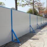 供应鹰潭活动围墙活动围档︱工程临时围墙︱活动围墙价格