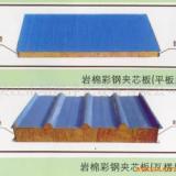 供应湖南冷水滩彩钢瓦价格、泡沫夹芯板、岩棉夹芯板、彩钢瓦、瓦楞板价格