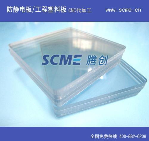 供应韩国10mm透明防静电PVC板