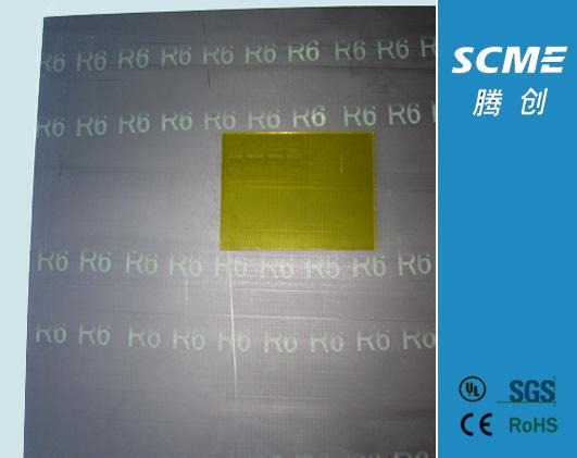 供应15mm韩国透明防静电PVC板