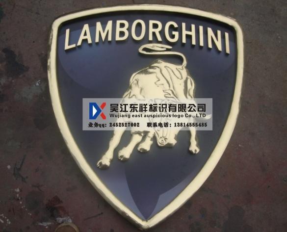 标志制作供应商 生产供应兰博基尼汽车标志制作 吴江高清图片