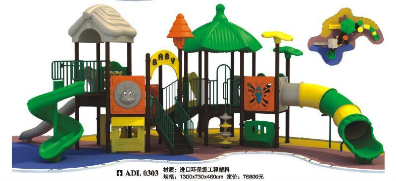 成都奥迪乐游乐设备有限公司