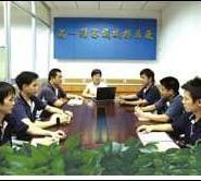 深圳电木/红木/PE材料加工图片
