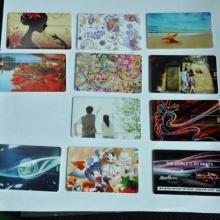 供应卡片U盘礼品彩印印制广告图案