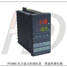 供应烟台电流控制显示仪表批发