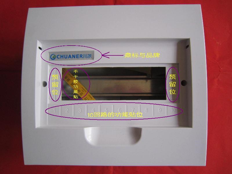 豪华家用照明配电箱图片-家用配电箱安装图图片大全 家用配电箱安