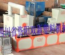 供应水泥编织袋造粒废烟水处理机械,塑料加工造粒除烟除臭气设备