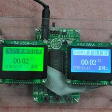 LCD12864点阵LCM12864液晶显示模块