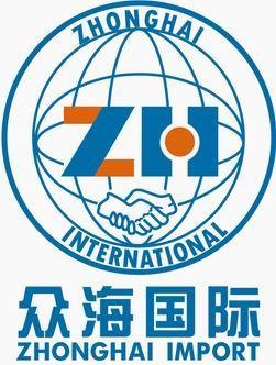 东莞市众海进出口贸易有限公司业务一部
