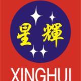 XH-PU306C环保型凹版印刷油墨连结料