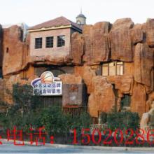 门面假山塑石造型生态酒店假山塑石  酒店门面塑石装修图片