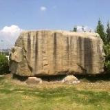 供应石头的摆放  石头应该怎么摆放?