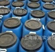 印花粘合剂防活性固浆无手感固浆图片