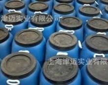 供应批发烫金材料发泡烫金浆立烫金浆