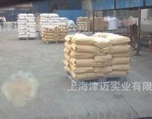 供应批发供应阻燃材料阻燃剂阻燃粉