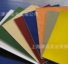 供应批发供应印花材料植绒纸