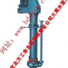 批发零售SP(R)型腋下渣浆泵,环保SP(R)型腋下渣浆泵图片
