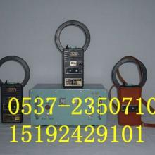 供应无线打点通讯装置打点器