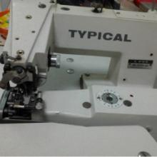 供应撬裤脚边机器 暗缝机 撬边机 标准牌缝纫机批发
