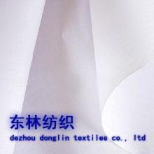 供应漂白染色坯布图片