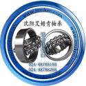 那些年我们错过的【日本INA调心球轴承】大奖日本NSK进口调心球轴承