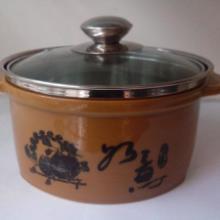 供应广东佛山厂家供应涮涮锅防烫套锅