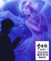 哈尔滨/供应哈尔滨酒吧彩绘夜场荧光壁画图片