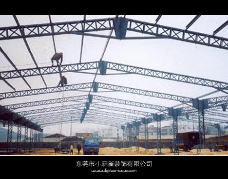 钢结构厂房建设衘