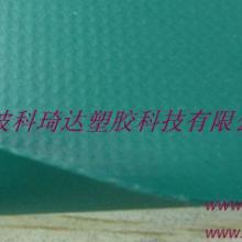 供应抗老化耐酸碱【pvc沙滩椅夹网布