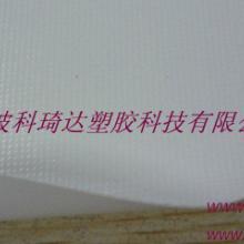 供应白色亮面pvc夹网布医疗面料批发