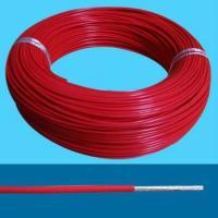 供应优质氟塑料电缆生产商、氟塑料电线价格