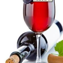 厦门进口红酒报关手续代理/食品进口清关公司/红酒进口审价