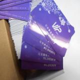 供应上海pvc卡生产加工上海pvc会员卡制作上海pvc会员卡设计