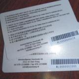 供应银底会员卡/条码卡