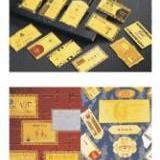 供应金属卡胸牌