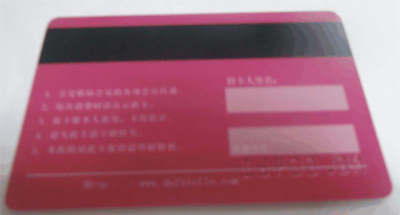 会员卡刷卡图片/会员卡刷卡样板图 (1)