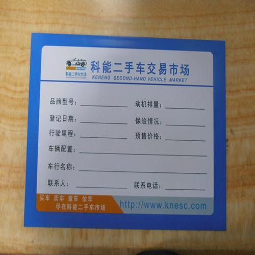 制作异型卡图片/制作异型卡样板图 (4)