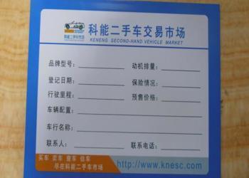 各式非标卡制作异型卡制作图片