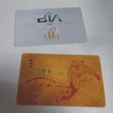 供应上海智能卡供应商