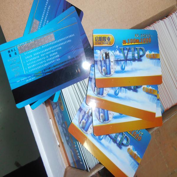 会员卡刷卡图片/会员卡刷卡样板图 (3)