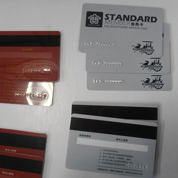 超市积分会员卡/刷卡系统图片/超市积分会员卡/刷卡系统样板图 (2)