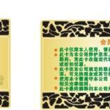 供应金属名片卡/金属花纹卡